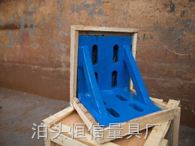 铸铁弯板T型槽弯板铸铁弯板型号