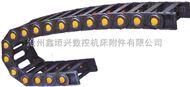 供应上海工程穿线塑料拖链,工程塑料拖链