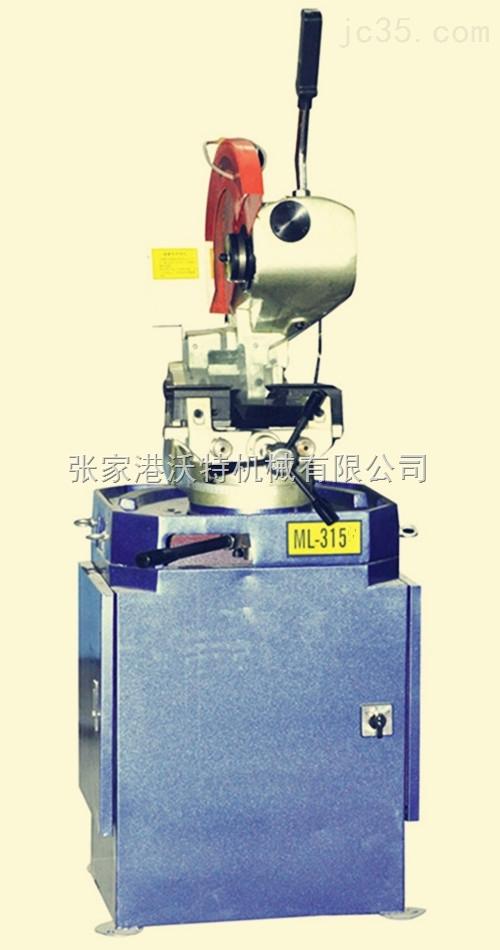MC-315A手动型切管机金属圆锯机