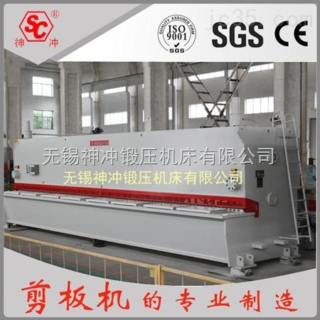 专业制造大型剪板机