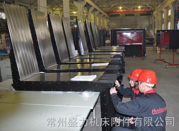 江苏苏州数控机床防护罩