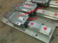 耐高温金属反向器