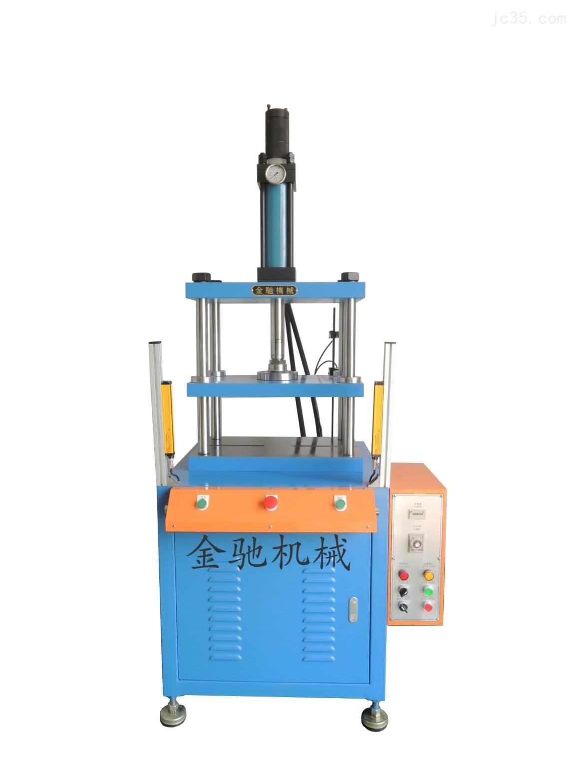 供应3-20T标注型四柱三板液压机冲边机