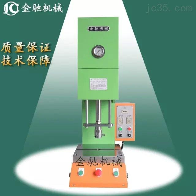供应台式小吨位单柱弓型液压机