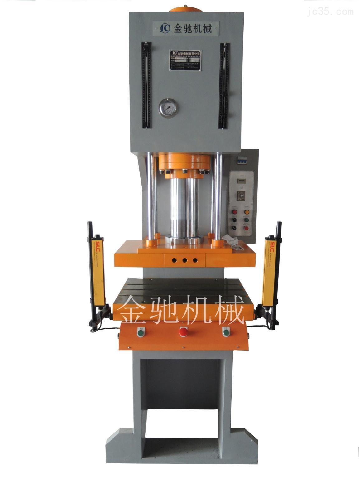 金驰机械专业生产落地式单柱快慢速油压机