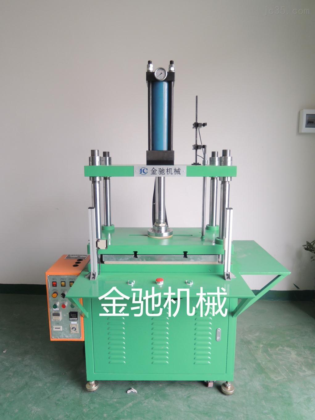 厂家专业生产四柱裁断机热压机