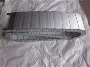 高性能抗氧化打孔式钢制拖链