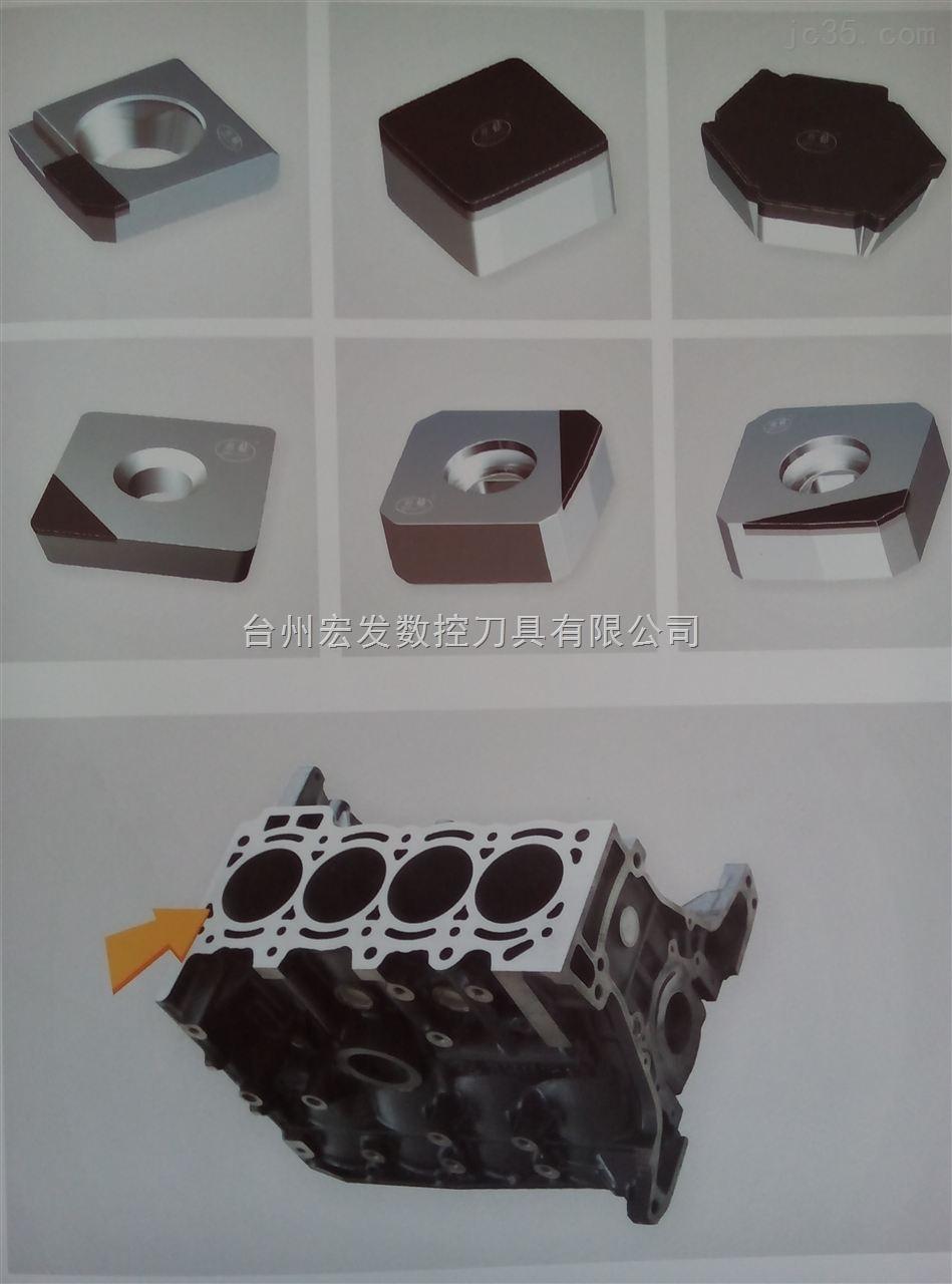 发动机缸体加工刀具