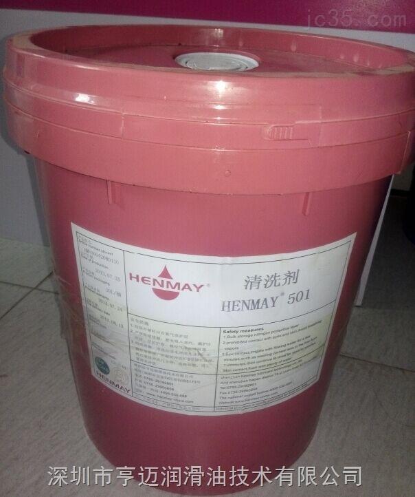 亨迈HENMAYQ315金属加工液首选