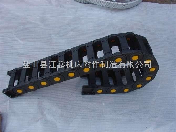 供应拖链、工程塑料拖链