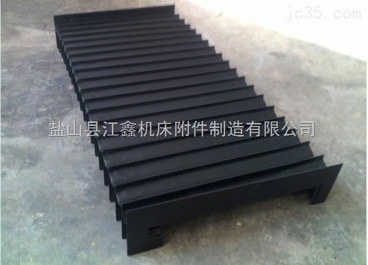 耐高温柔性风琴式机床防尘罩