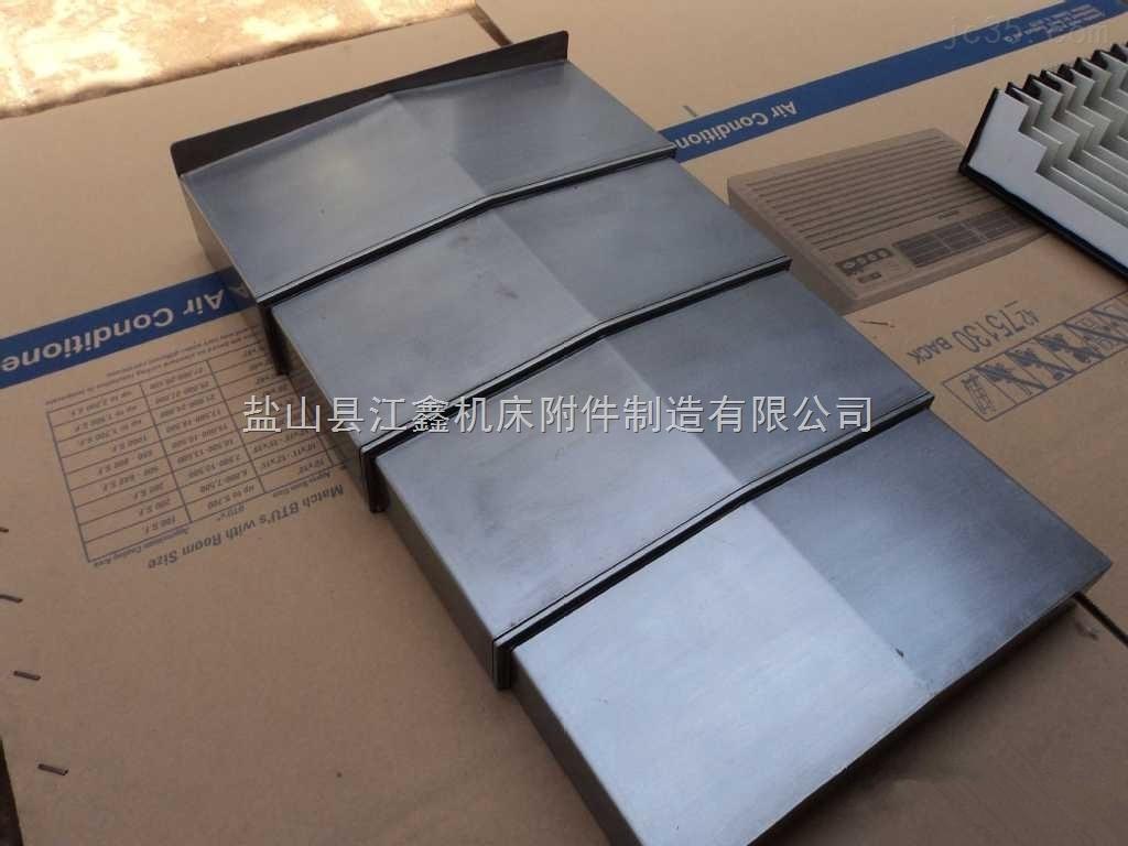 高密封不锈钢钢板防护罩