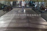 不锈钢龙门铣床导轨防护罩