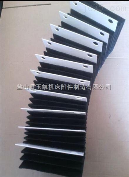 拉簧风琴式防护罩