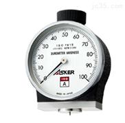 asker ISO-A型 软橡胶硬度计 海绵硬度计