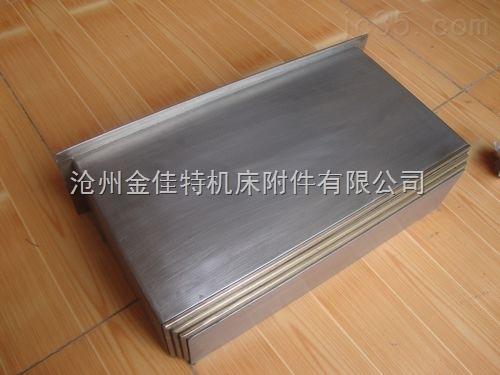 导轨式钢板防护罩的结构特点 耐磨机床导轨防护罩胶条