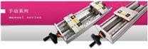 库比克手动检测平台 高精度手动滑台 直线导轨 单轴机器人