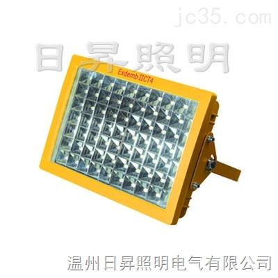 LED防爆道路灯RFBL161普瑞光源