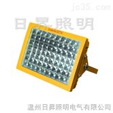 LED防爆投光灯RFBL160普瑞光源