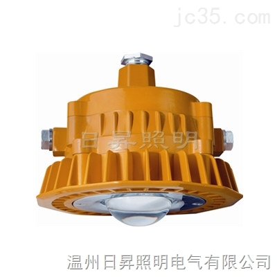 LED30W防爆平台灯RFBL103普瑞光源
