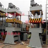 350吨金属拉伸液压机  水槽拉伸成型机