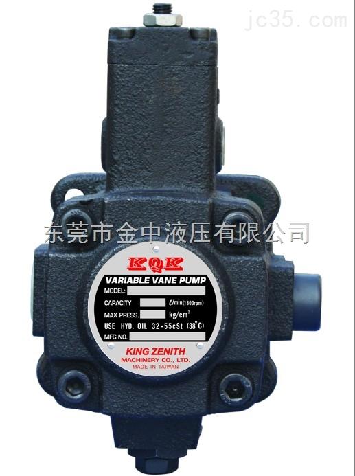 变量柱塞泵 性价比高变量柱塞泵 变量柱塞泵厂家