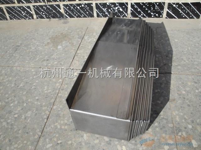 滑动式低速钢板伸缩防护罩