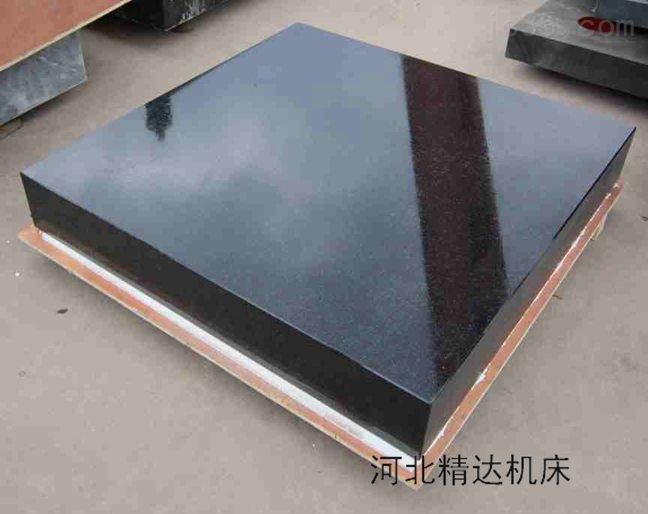 大理石平板材质鉴定,大理石平板物理性能,大理石平板精度