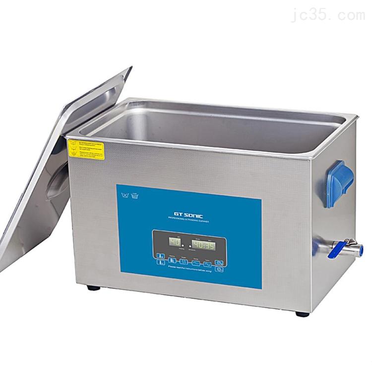 双频调节超声波清洗机