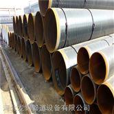 3层聚乙烯防腐螺旋钢管