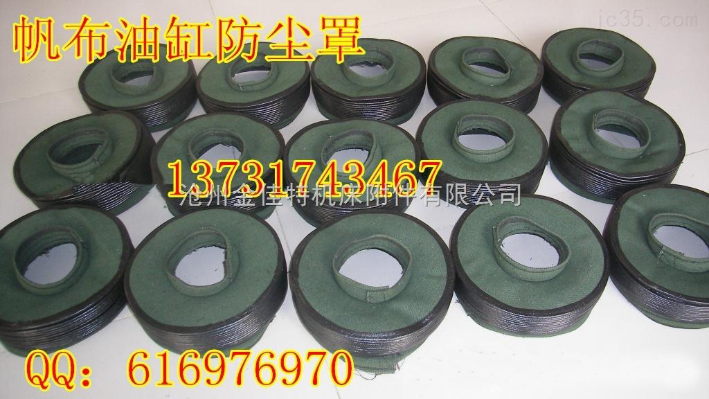 供应防水气缸伸缩防尘套,绿色帆布丝杠防尘套