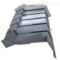 数控卧式铣床钢板防护罩