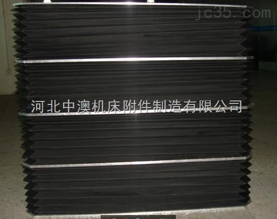 全自动龙门铣床风琴防护罩