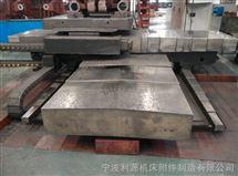 上海龙门导轨防护罩