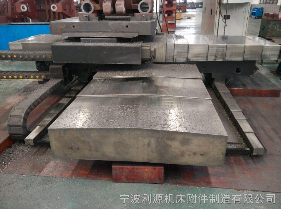 宁波磨床钢板防护罩,防护罩