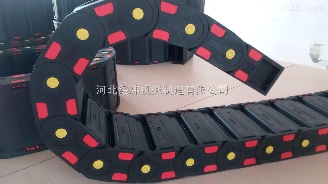 TLP15塑料拖链-塑料拖链用途