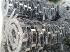 电镀钢制拖链