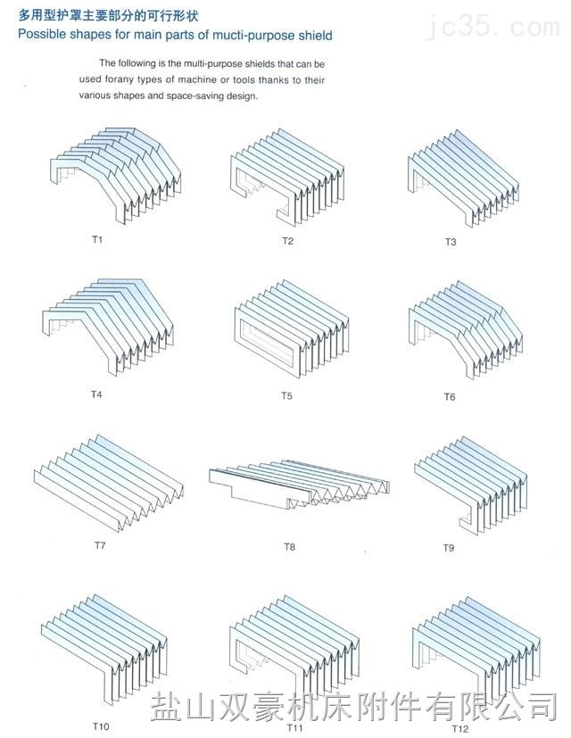 落地镗床柔性风琴防护罩