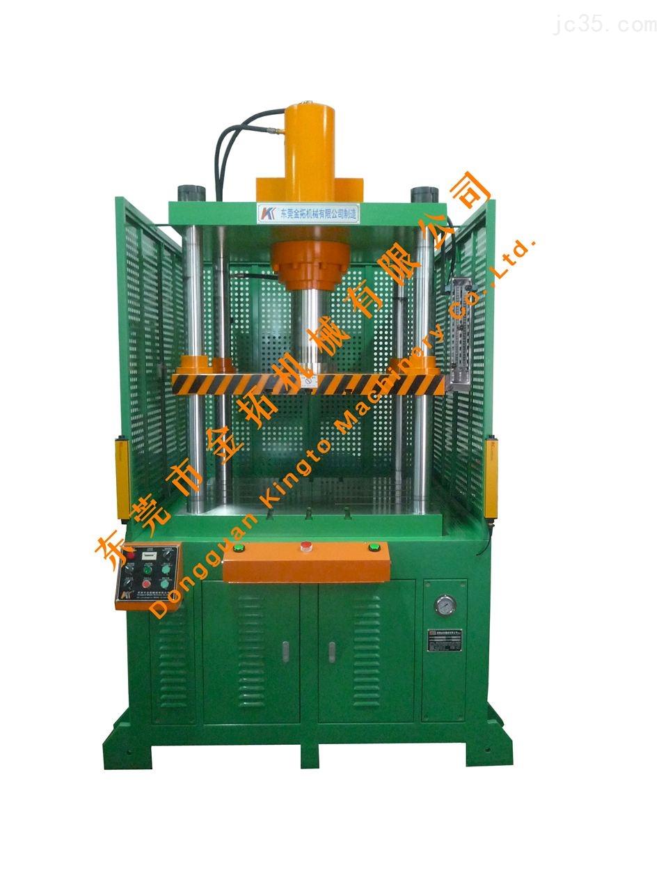 油压机,四柱油压机,快速油压机