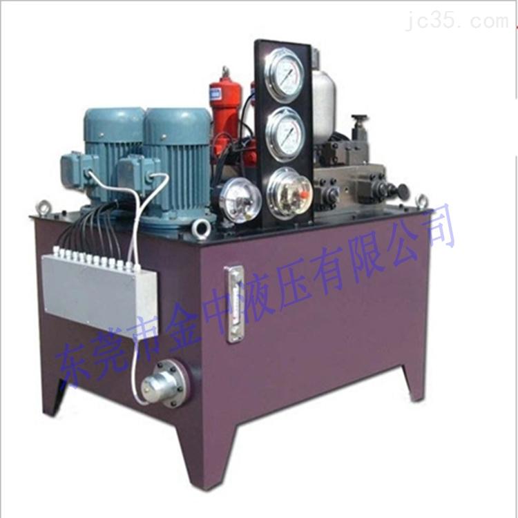 升降平台车液压系统,非标液压系统设计,专业的液压系统设计制造商