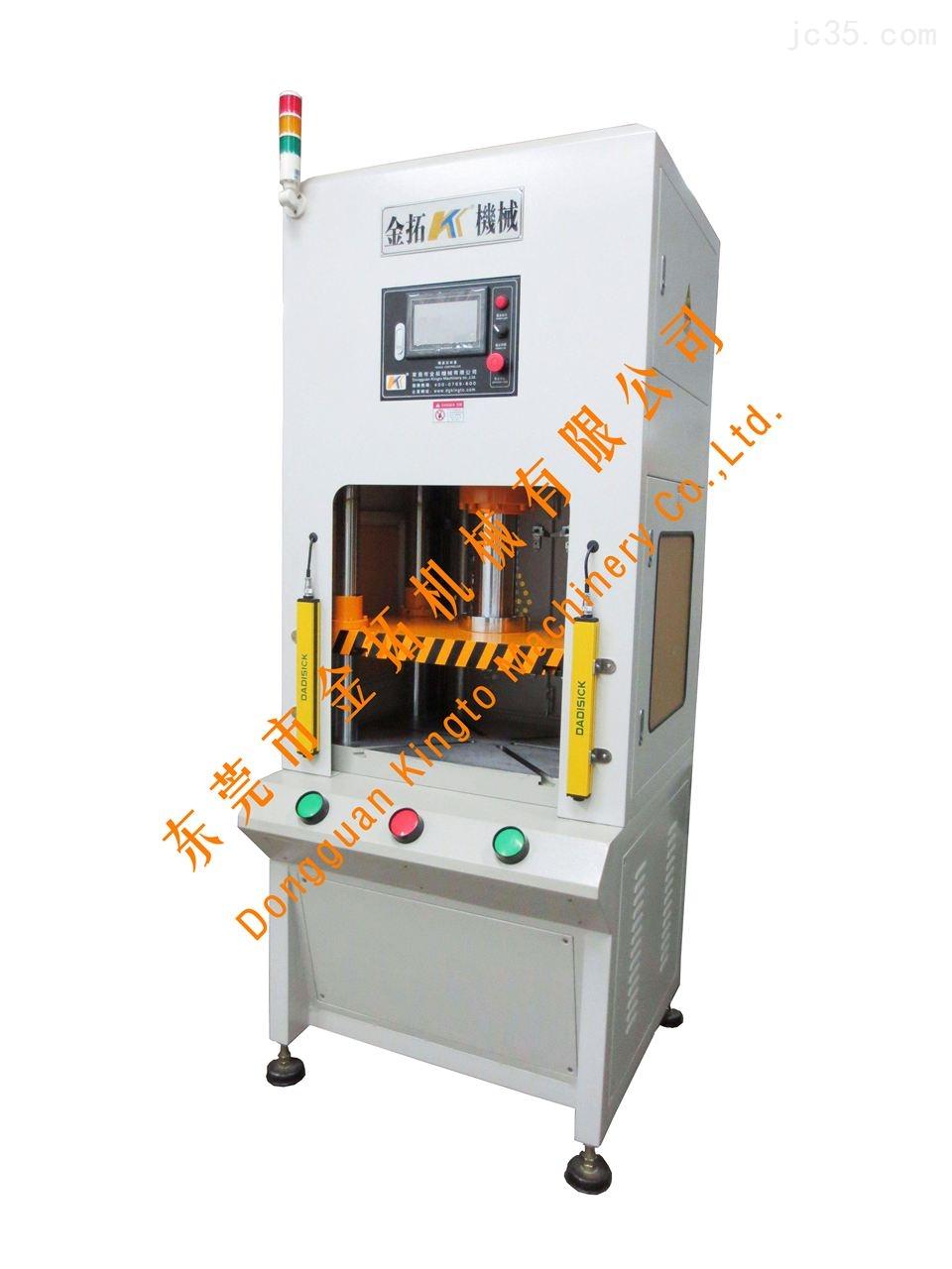 数控油压机,数控液压机,伺服电子压力机