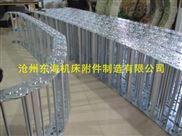 tlg锻压冲床钢制拖链、合肥竞技宝下载钢铝拖链新价格