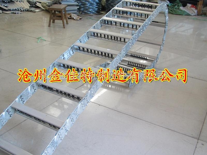 钢制拖链 全封闭式钢制拖链 穿线钢铝拖链