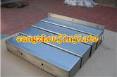龙门铣床机床导轨防护罩 定做各种导轨机床钢板防护罩