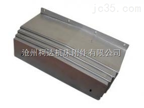 钢制伸缩式导轨防护罩,坚固耐用
