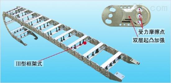AG系列机床桥式钢制拖链