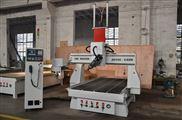 济南安格数控1325四轴数控换刀雕刻机木工加工中心