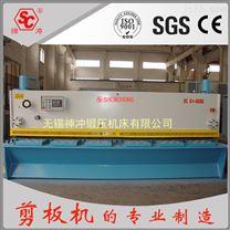 QC11Y-8X4000液压剪板机