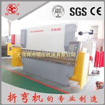 折弯机100吨4米