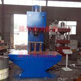 单柱200吨校直冲孔液压机